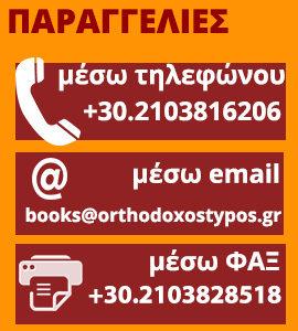 banner-order-bookshp