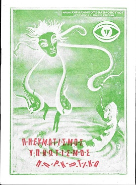 Scan00492